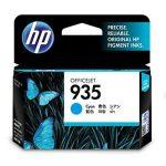 PPH - HP C2P20AE no.935 patron, ciánkék, 400oldal